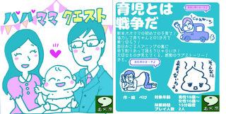 aikyattiのコピー.jpg